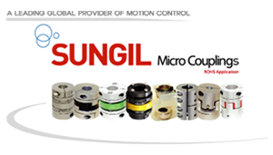 SUNGIL_logo